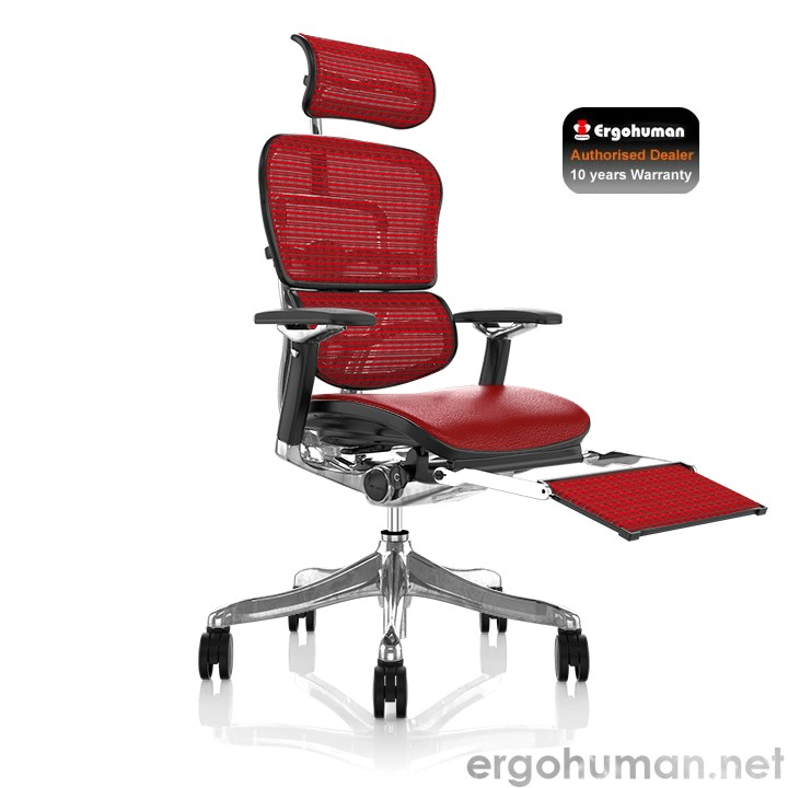 Ergohuman Plus Leather Office Chair