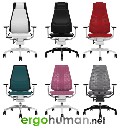 Genidia Mesh Office Chairs